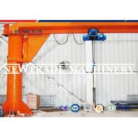 Buy cheap 5t Pillar Mounted Jib Crane with 360 Degree Slewing And Controlled Via Pendent from wholesalers
