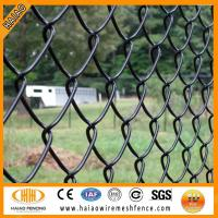 Buy cheap China factpry high quality galvanized & pvc chain link fence from wholesalers