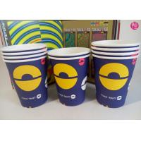 Buy cheap Flexo Overprint 4 Colors 9oz Paper Hot Drink Cup with OEM Design Artwork product
