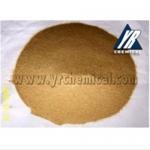 Buy cheap Sodium Alginate from wholesalers