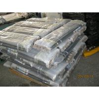 Buy cheap Mulching film, pe film, horticultural mulch film, garden perforated ground film from wholesalers
