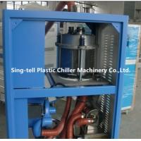 360 Degree Rotation Axis Drying Machine for Rubber, Silicone Plastic Recycling Machine Manufactures