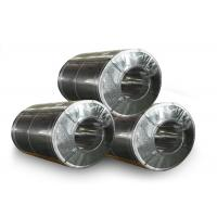 Buy cheap Automobile Industry Cold Rolled Stainless Steel Coil Silver Color Excellent Weldability from wholesalers