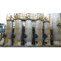 Wholesale High Automation PSA Hydrogen Plant Hydrogen Production Plant With Gas Mixture Feedstock from china suppliers
