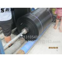 Buy cheap plastic ground cover geotextile anti uv woven geotextile/agricultural mulch film from wholesalers