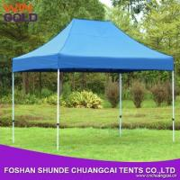 Buy cheap high quality aluminum alloy or iron 3x3m folding tent canopy/ easy up gazebo with walls from wholesalers