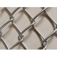 Buy cheap Chain Link Wire Mesh Fence from wholesalers