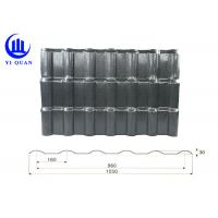 Wholesale Plastic Spanish Style Roofing Cover  ASA Synthetic Resin Roof Tile from china suppliers