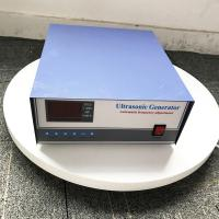 Buy cheap Sine Wave Ultrasonic Signal Generator , Ultrasonic Cleaner Generator 2000W For Cleaning Tank from wholesalers