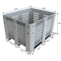 Buy cheap Standard sizes HDPE large collapsible plastic pallet box, Heavy duty industry storage use collapsible plastic mega bin from wholesalers