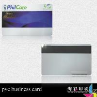 Buy cheap Matt Laminated Business Cards PVC Gold / Printable Blank Cards from wholesalers