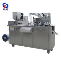 Buy cheap 1830*580*1050 Mm Blister Packing Machine 2400 Plates / H Production Capacity from wholesalers