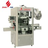 Buy cheap Full Auto Canned Bottle Tag Sleeve Label Machine from wholesalers