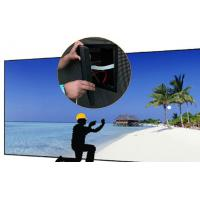 Buy cheap 6.67mm High Brightness Outdoor Front Service LED Display Customized Size Intelligent Solutions from wholesalers