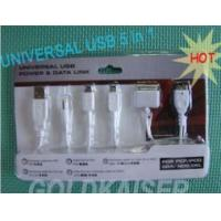 Buy cheap UNIVERSAL USB POWER & DATA LINK FOR PSP/iPOD/GBA/NDS/DSL 5 IN 1 from wholesalers