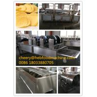 Buy cheap food factory cheap new deisgn fresh potato chips frying machine from wholesalers