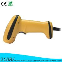 Buy cheap Portable Barcode Scanner,Laser Barcode Reader--XB 2108 from wholesalers