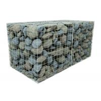 Buy cheap 200 X 100 X 50 Galvanised Welded Gabion Box Stone Cage For Government Project from wholesalers