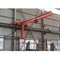 Buy cheap Workstation Wall Mounted Jib Crane 1-10 T Industrial Swing Arm Lift Q235 Q345 Steels from wholesalers