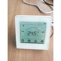 Wholesale Low Power Consumption Bacnet Thermostat Smart Wired Controller For Water Fan Coil Units from china suppliers