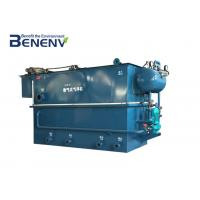 Buy cheap Packaged Dissolved Air Flotation Equipment High Efficiency Energy Saving from wholesalers