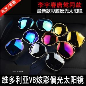 China Victoria Beckham Women Fashion Polarized Sunglasses Full Metal Flame Sun Glasses UV400 on sale