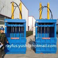 Wholesale Vertical Hydraulic Baler, for Waste Cardboard, Carton Box, etc. from china suppliers