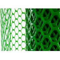 Buy cheap Hexagonal Hole Plastic Mesh Netting Green Color UV Resistance For Poultry Farming from wholesalers
