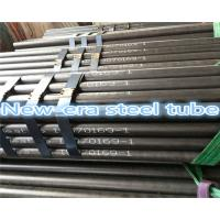 Buy cheap Cold Drawn Alloy Steel Seamless Drill Pipe High Hardness For Geological Drilling from wholesalers