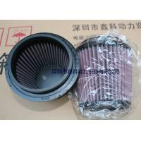 Wholesale USA  diesel engine parts, air filters for ,C03249 ,C02359,C04440,C03396 from china suppliers