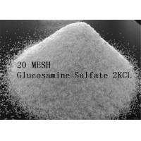 China Health Care Glucosamine Sulfate Powder 20 Mesh DC Grade 2KCL Medical Drugs on sale