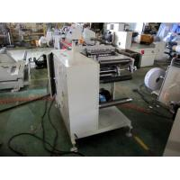 Buy cheap Conductive Fabric / Cloth/ Diffuser Slitter with Constant Tension Control from wholesalers