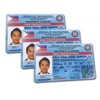 Buy cheap Full Color Printing 125 khz Plastic card from wholesalers
