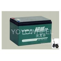 Wholesale 12v 12ah segways D2A D3A Electric Scooters Parts Wheelchair Lead-acid Battery from china suppliers
