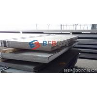 Buy cheap Hot rolled ASTM A572/A572M Gr.60,Gr.65 high-strength steel from wholesalers