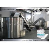 Buy cheap High Speed PET Bottle Unscrambler Machines / Equipment Semi Automatic product