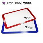 Buy cheap FDA LFGB silpat custom wholesale fiberglass silicone baking mat / nonstick silicon baking mat from wholesalers