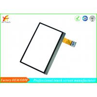 Buy cheap Glass Capacitive Touchscreen Display / Durable Industrial Hmi Touch Panel from wholesalers