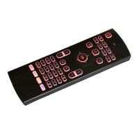 Buy cheap Colorful Backlit Air Mouse , 2.4 Ghz Mx3 Air Mouse Keyboard For Android Tv Box product