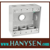 Buy cheap Waterproof Double Gang electrical box size 1/2'' 3/4'' 1'' from wholesalers