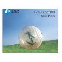 Buy cheap land zorb ball grass zorb for park outdoor sport inflatable toys from wholesalers