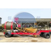 Buy cheap YHZM 500L Mobile Concrete Batching Plant With Drum / Twin Shaft Mixer product