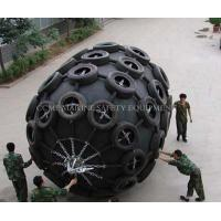 Buy cheap Pneumatic Marine Rubber Fender from wholesalers