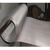 Buy cheap Reverse plain Dutch weave/twill dutch weave Stainless Steel Wire Mesh from wholesalers