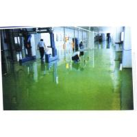 Wholesale Self-leveling epoxy floor paint from china suppliers