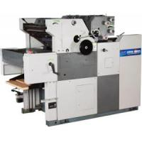 Buy cheap Bill Printing Press (YC470-2C) from wholesalers