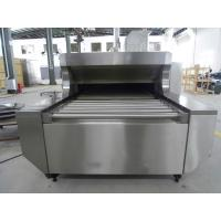 Buy cheap electric industrial  oven for bakery from wholesalers