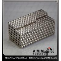 Buy cheap Strong D12x5mm round ndfeb magnet from wholesalers