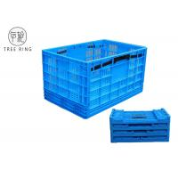Buy cheap Square Collapsible Plastic Crate , Foldable Plastic Storage Bins 600 * 400 * 340 Mm from wholesalers