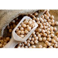 Buy cheap Food Kabuli Chickpeas Wholesale Supplier Price from wholesalers